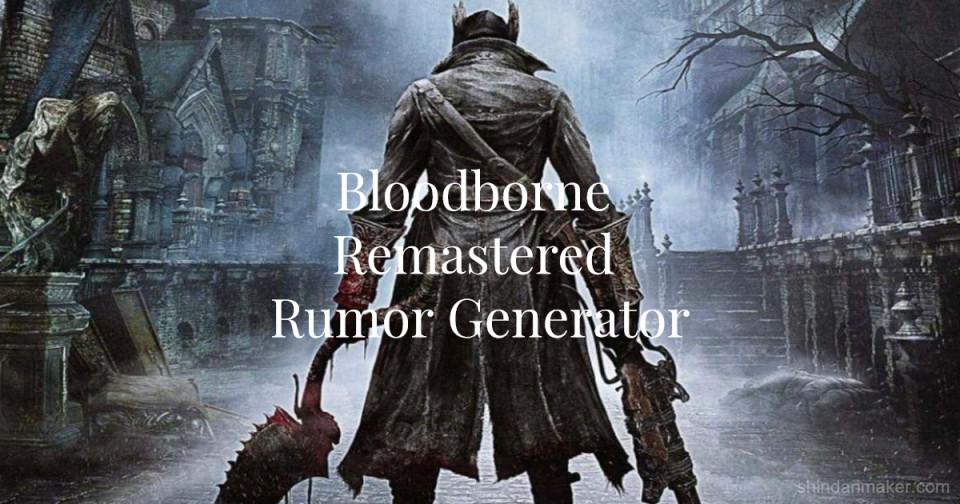 Bloodborne Remastered Rumor Generator