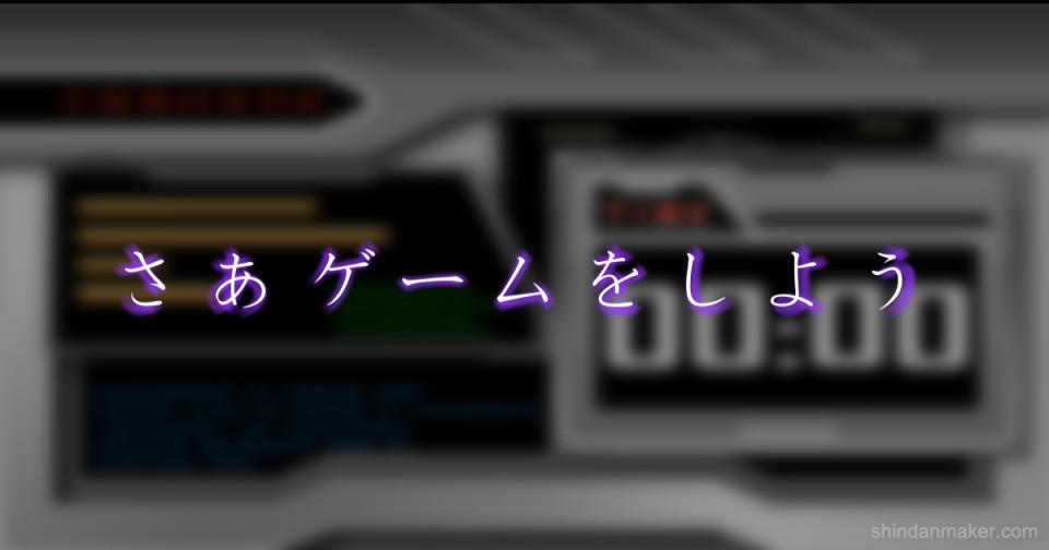 クロノス ‐GAME SELECT-